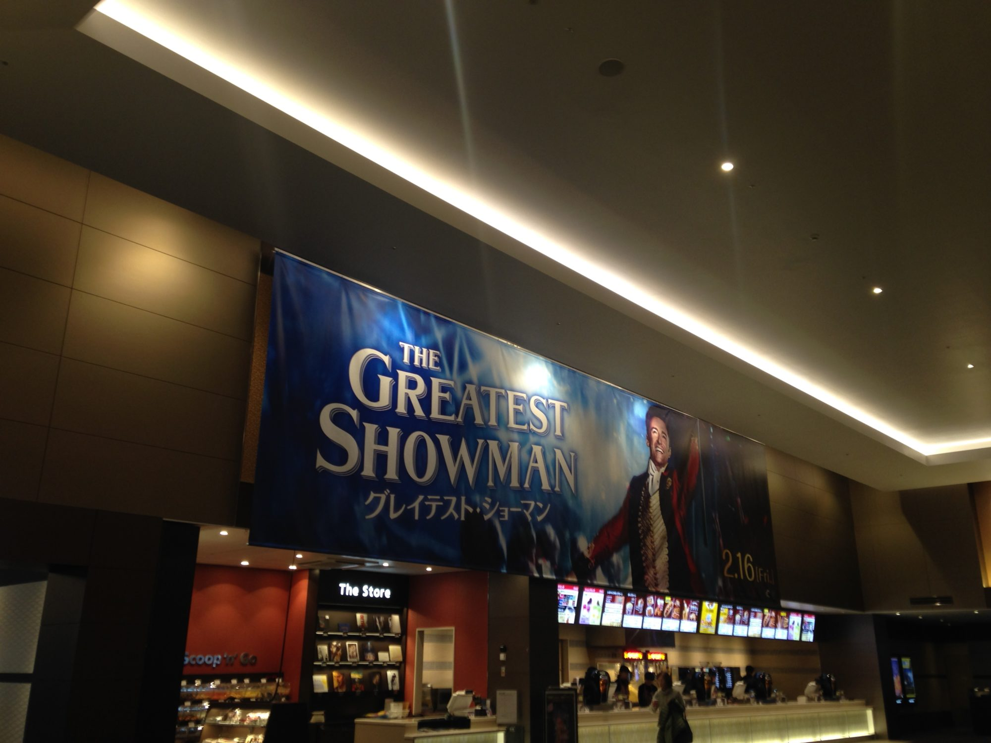 The Greatest Showman #2