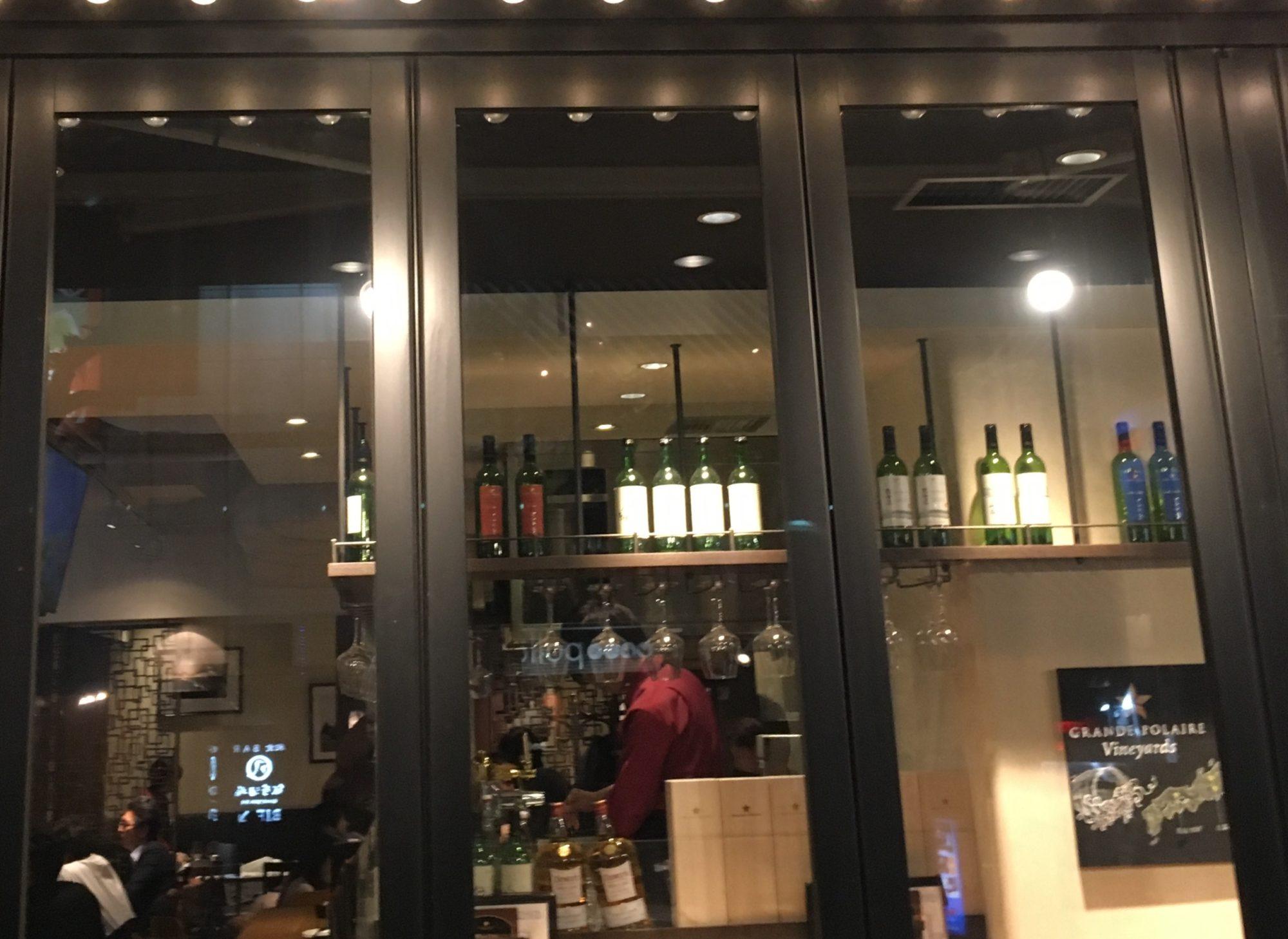 銀座ワイン