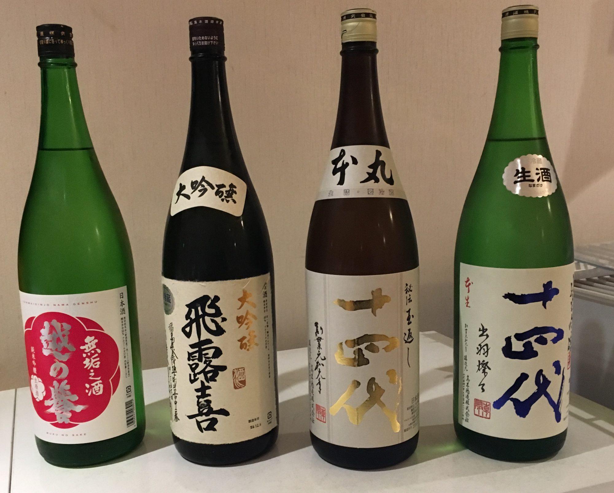 日本酒を楽しむ会(1)