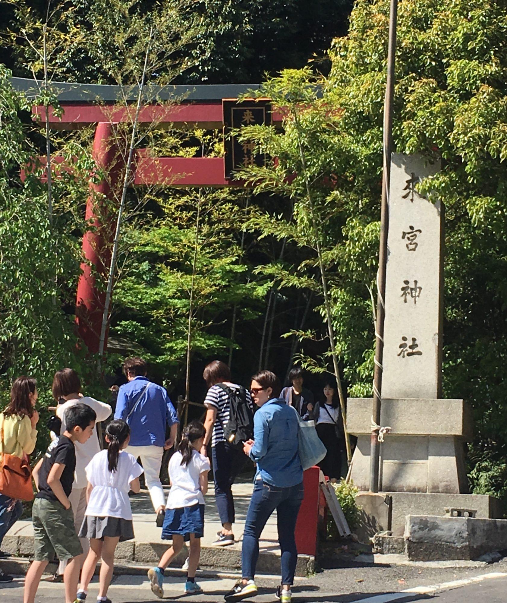 来宮神社(1)