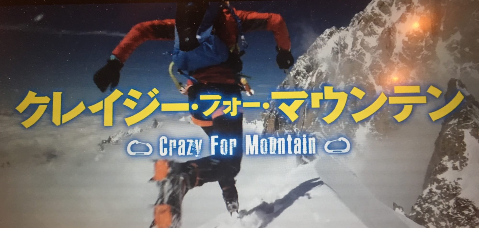 Crazy forMountain