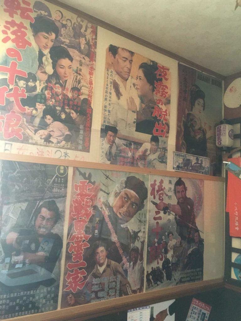昭和映画2