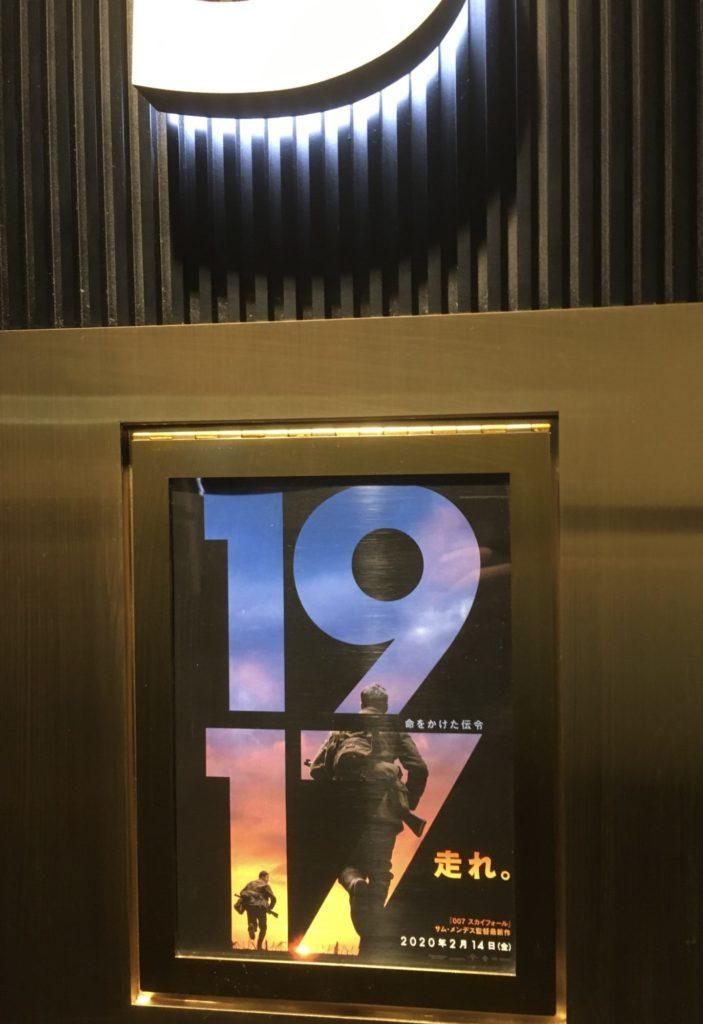 1917(1)