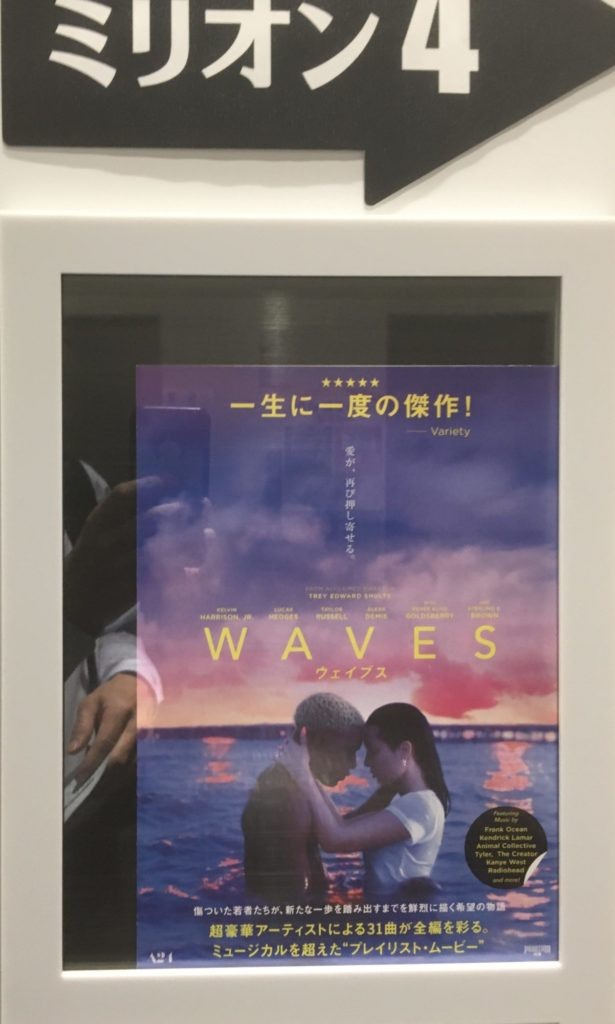WAVES2